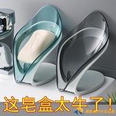 家居衛生間用品用具大全家用廁所浴室多功能置物架洗手間收納神器【勇敢者】