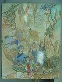 【書寶二手書T5/收藏_PQA】上海銘廣2012首屆藝術品拍賣會_中國書畫(一)_2012/10