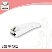 日本KAI貝印119系列平型剪頭指甲剪指甲刀L號附有刻蝕成型銼刀日本製-大廚師百貨