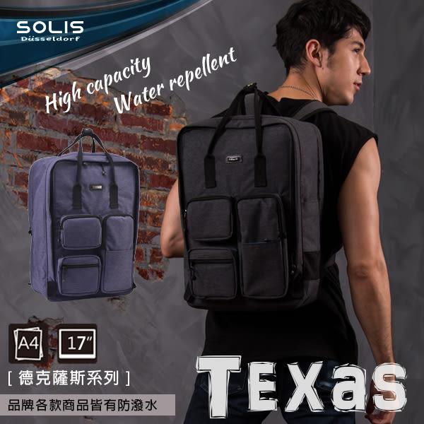 SOLIS [ 德克薩斯系列 ] 簡約方型後背包