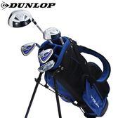 Dunlop登路普兒童高爾夫球桿套桿青少年男孩套裝女孩碳素全套 英雄聯盟MBS