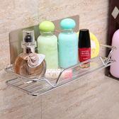 無痕粘貼置物架化妝品架浴室吸盤置物架洗手間衛浴墻上壁掛收納架【快速出貨八折搶購】