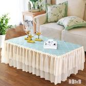 蕾絲茶幾罩套客廳長方形茶幾墊布藝蓋布餐桌墊茶幾布桌布布藝 DJ370『易購3c館』
