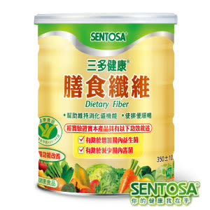 三多健康膳食纖維~100%水溶性膳食纖維(菊苣纖維)