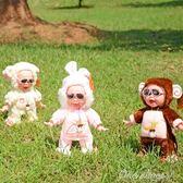 創意搞笑電動磁控雪糕娃娃猴毛絨玩具香蕉猴兒童禮物中秋節促銷
