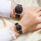 情侶對錶 情侶手錶一對正韓潮流時尚手錶男女學生防水新品