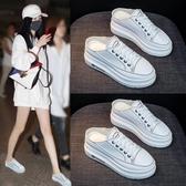 包頭半拖鞋女2020新款夏季外穿懶人增高厚底網紅無后跟小白涼拖鞋