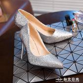 金銀婚鞋新娘小碼色超高跟鞋細跟尖頭亮片淺口單鞋女  台北日光
