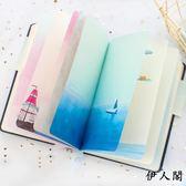 筆記本手繪本子空白手賬可愛插畫日記