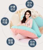 孕婦枕頭護腰側睡枕墊腳枕芯