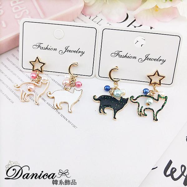 現貨 韓國少女心星星月亮貓咪不對稱珍珠垂墜耳環 夾式耳環 S93363 批發價 Danica 韓系飾品
