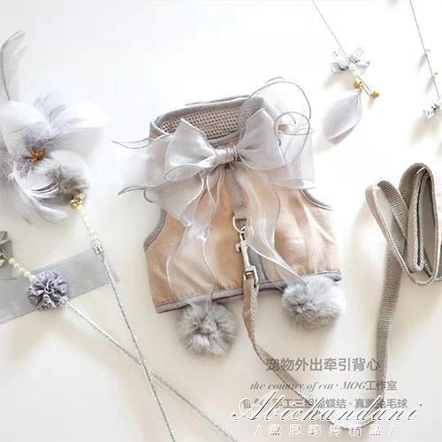 MOG 寵物牽引繩衣服兩用四季貓咪小型犬狗外出透氣網面仙女蝴蝶結 黛尼時尚精品