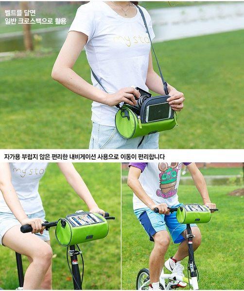 多功能肩背包 自行車背包 斜跨包 斜背包 腳踏車包 手機包 運動包 男包 女包 外出包 隨身包