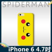 iPhone 6/6s 4.7吋 口袋怪獸手機殼 細磨砂PC硬殼 電視卡通 韓國明星款 保護套 手機套 背殼 外殼
