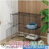 貓籠貓籠子雙層貓別墅超大自由空間室內空籠貓舍家用三層小型貓咪貓窩LX愛麗絲精品