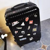 行李箱 男箱子皮箱拉桿箱女大學生韓版密碼24寸28寸20個性旅行箱 巴黎春天