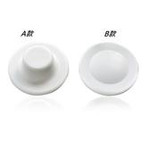 【麗室衛浴】塑料白色修飾蓋孔塞龍頭孔裝飾蓋F 094 7