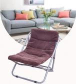 凳子 麥米折疊椅子懶人椅太陽椅躺椅午休靠背椅戶外休閒椅沙灘椅陽台椅 莎瓦迪卡