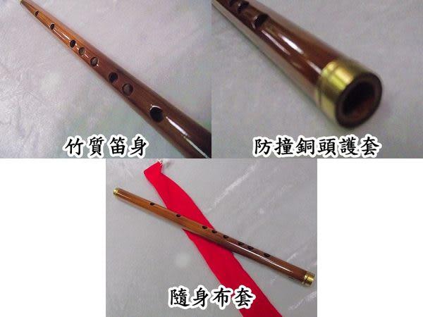 [網音樂城] 台製 梆笛 中國笛 竹笛 苦竹 銅頭 G調 台灣 製造 (贈 笛膜 笛膜膠)