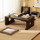 實木榻榻米茶幾飄窗桌中式國學桌簡約陽臺小茶幾日式矮桌炕桌琴桌