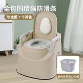 移動馬桶 可移動馬桶孕婦坐便器便攜式室內老年廁所坐便凳子尿桶YTL