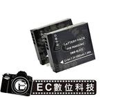 【EC數位】 DMC- GM5 GF7 GF8 GF9 GF10專用 BLH7E 防爆電池 DMW-BLH7