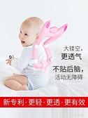 頭部保護墊 寶寶防摔頭部保護墊嬰兒童護頭枕小孩學步走路神器夏季透氣防撞帽 童趣潮品