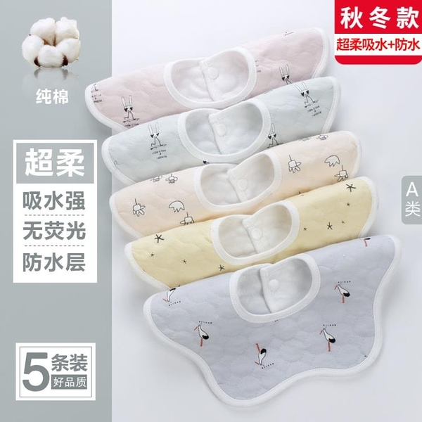 360度旋轉圍嘴巾嬰兒口水巾純棉超柔新生兒童寶寶防水圍兜【奇趣小屋】