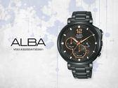 【時間道】SEIKO ALBA 廣告款時尚三眼計時腕錶 /黑面黑鋼帶(VD53-X302SD/AT3E05X1)免運費