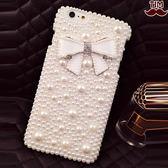 HTC U19e U12+ U12 life Desire12s U11+ EYEs UUltra 珍珠白蝴蝶結 水鑽殼 手機殼 保護殼 滿鑽 珍珠