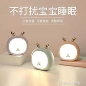 可充電式小夜燈臥室床頭嬰兒哺乳喂奶用檯燈夜間睡眠節能插電 樂活生活館