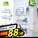 家而適歐式三層架 可調整置物架 廚房收納...