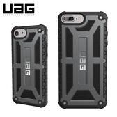 UAG 美國軍規耐摔認證iPhone 8 7 /PLUS 6S 尊貴帝王限量版  地表最強保護殼【贈送i7日本AGC玻璃膜】