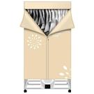 2020烘幹機折疊式幹衣機家用小型靜音內衣消毒機烘衣機取暖器