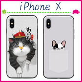 Apple iPhoneX 5.8吋 時尚彩繪手機殼 卡通磨砂保護套 黑邊手機套 塗鴉背蓋 可愛保護殼 全包邊後殼