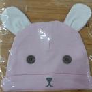 日本 動物款小帽(灰 / 粉)