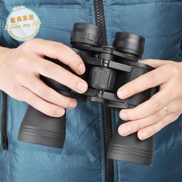 店慶一周 望遠鏡貝戈士雙筒望遠鏡高倍高清夜視特種兵軍演唱會非成人體透視jy