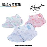 婦嬰用品蚊帳方便攜帶外出簡易帳篷嬰幼兒防蚊三色寶貝童衣