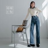 MIUSTAR 造型腰頭!布標彈性直筒牛仔褲(共1色,S-XL)【NJ2331】預購