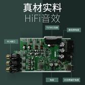 凌度dsp汽車功放車載音頻處理器無損改裝4進6出大功率音響低音炮
