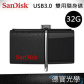 【郵寄 免運】SanDisk Dual OTG USB3.0 32G 雙用隨身碟150 MB/s Android 行動儲存碟 公司貨
