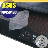 【Ezstick】ASUS MW504 MW504GD 奈米銀抗菌TPU 鍵盤保護膜 鍵盤膜