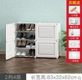 鞋櫃簡易鞋柜家用門口收納神器多層防塵塑料經濟型大容量宿舍小鞋架子LX JUSTM春季新品