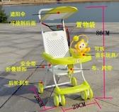 嬰兒藤椅推車寶寶仿竹藤輕便折疊攜式迷你坐式 夏季嬰兒車帶音樂  麻吉鋪