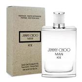 【JIMMY CHOO】MAN ICE 冷冽 男性淡香水 100ml(TESTER-環保盒有蓋)