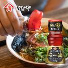 日本 KADOYA 角屋 黑麻油辣油 45g 芝麻辣油 辣油 辣椒辣油 料理 拌麵 沾醬 調味料 調味醬
