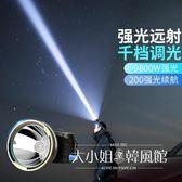 手電筒LED頭燈強光礦燈釣魚燈充電遠射手電筒打獵超亮頭戴式3000防水米-大小姐韓風館