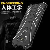 蝙蝠俠 LG G6 手機殼 lg g6 金屬殼 手機套 鎖螺絲 金屬邊框 全包 防摔 航空鋁金屬 保護殼 散熱