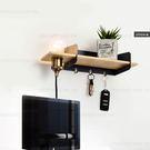 置物-壁燈◆多功能質感壁燈◆單燈❖歐曼尼❖