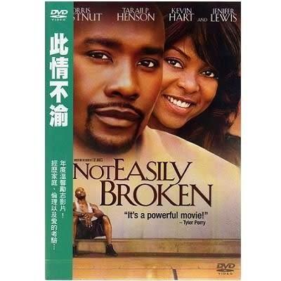 此情不渝 DVD  (購潮8)